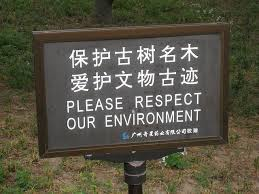 Chineses Respect Our Environment